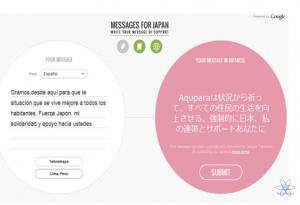 Mensajes de Teknolosys hacia Japon