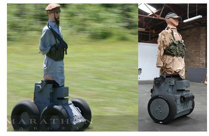 Robot terrorista
