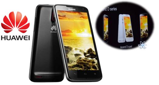 Smartphone mas rapido Ascend D quad