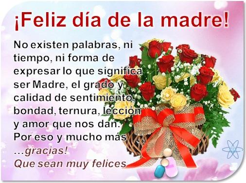 Feliz día de la madre, algunos detalles especiales