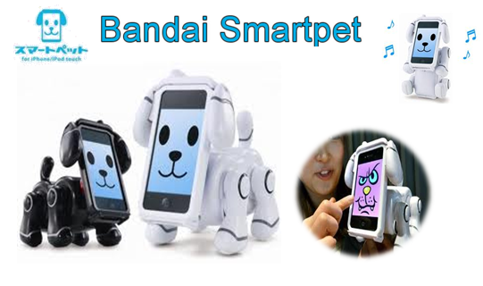 Smartpet iphone mascota virtual